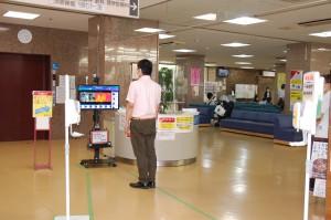 総合 コロナ 船橋 病院